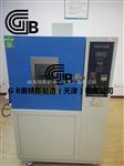 臭氧老化试验箱-臭氧老化箱-使用介绍