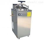 北京GH/LS-50G自动带干燥立式压力蒸汽灭菌器哪家好