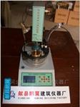 防水卷材低温柔度仪,低温柔度仪DWR-2