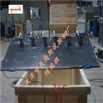 沥青混凝土斜坡流淌值试验仪//试件范围