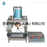 电动数显低温柔度试验仪-低温柔度仪-试验标准