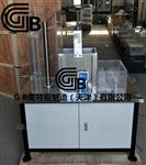 土工合成材料水平渗透仪-水平渗透仪-厂家指导