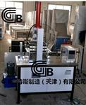 土工合成材料直剪仪-直剪仪-厂家定制生产