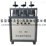 防水卷材不透水仪(DTS-96)-电动气泵加压