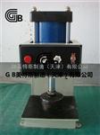 土工布气动圆盘取样器-气动型-产品概念