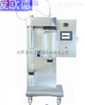 小型喷雾干燥机 小型实验室喷雾干燥机