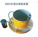 北京WH/E601B水面蒸发器公司新闻
