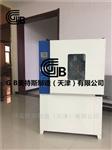 热空气老化箱-老化箱-GB3512标准
