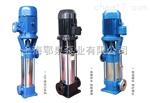 GDL型立式多级离心泵,立式多级热水管道泵