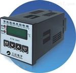 北京GH/ZK-WN温度凝露控制器公司新闻