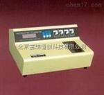 北京SN/581-S光电比色计新闻快讯