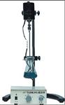 AODJJ-1A精密增力电动搅拌器