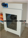 紫外线老化箱-紫外线试验箱-JC-500-92标准