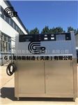 紫外线耐气候试验箱-检测老化现象-试验标准