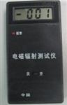 北京WH/DT-8手持式电磁辐射检测仪公司新闻