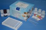 大鼠1,3-二磷酸甘油酸(1,3-BPG)elisa酶联免疫检测试剂盒操作步骤