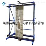隔墙板吊挂力实验装置-标准执行-LBT