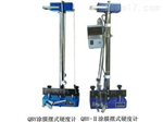 北京GR/QBY-Ⅱ自动记数摆式硬度计公司新闻
