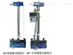 北京GR/QBY摆杆式漆膜硬度计新闻快讯