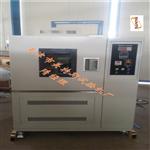 臭氧老化试验箱-浓度臭氧检测-天津