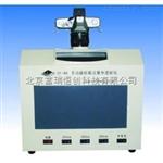 北京WH/-RQflex反射仪公司新闻