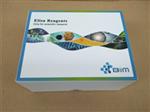 人叉头框C2(FOXC2)ELISA试剂盒免费代测