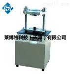 电动液压混凝土抗渗脱模器-多用机-LBT
