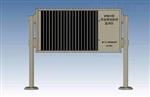 北京LT/NPM-24传送带放射性监测仪公司新闻