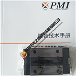 MSB15S台湾PMI直线导轨_龙之创深圳直线导轨一级代理