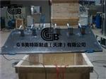 沥青混凝土斜坡流淌值试验仪-天津厂家直销