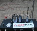 手动土壤相对密度仪XD-1
