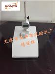 TSY-35型塑料薄膜和薄片测厚仪///生产基地
