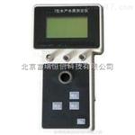 北京GR/XZ-0113水质分析仪公司新闻