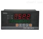 北京LT/908智能流量积算仪公司新闻