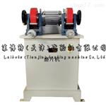 橡胶磨片机-磨制橡胶试片-厂家定制