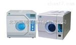 北京GH/LX-C50L高压灭菌器公司新闻
