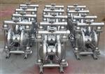 QBY型气动隔膜泵,耐酸碱气动隔膜泵