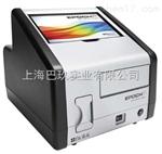 上海巴玖供应美国宝特Epoch微孔板分光光度计性能参数