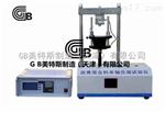 沥青混合料单轴压缩试验仪-自动控制-分析数据