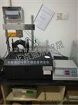 MTSH-15/A/B/C电脑数控马歇尔稳定度测定仪@试验程序