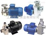ZXP耐腐蚀不锈钢自吸泵,不锈钢卫生级自吸泵