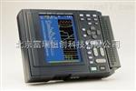 北京SN/IAH-2防爆本安电话机皇冠篮球比分网