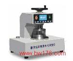 数字式渗水性测定仪 渗水性测定仪 渗水性检测分析仪