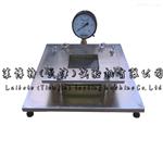 真空穿透试验装置--沥青真空压力装置-产品特性