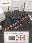 电脑数控沥青软化点试验仪,检测过程,沥青软化点试验仪