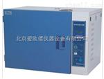 AOD-9149A高�毓娘L干燥箱