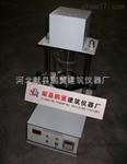 细集料亚甲蓝搅拌器,细集料亚甲蓝测定仪YJ-3