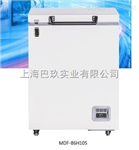 上海巴玖代理中科都菱MDF-86H485卧式超低温冰箱 -86℃低温保存箱