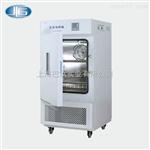 中科都菱-40℃低温保存箱 MDF-40V278W立式低温冰箱质保三年