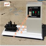 MTSY-10型陶瓷砖抗冻性测定仪@操作面板